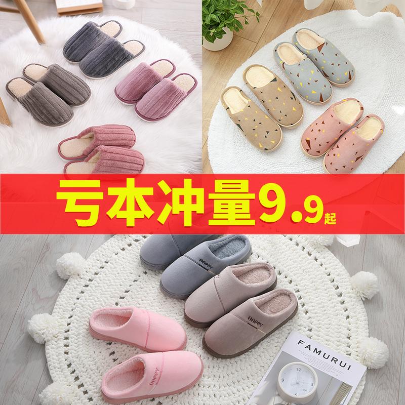 Детская домашняя обувь Артикул 602176277355