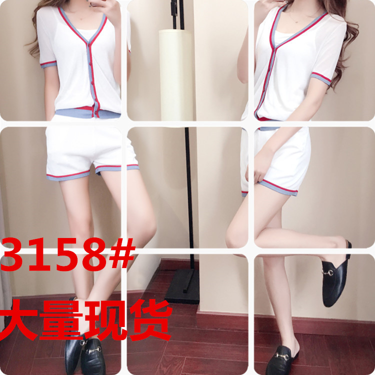 Women's Summer Sports Suit, Th...