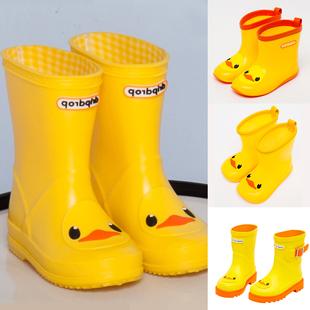 宝宝雨靴女童防滑公主可爱水靴小孩水鞋 日本儿童雨鞋 中筒男童胶鞋