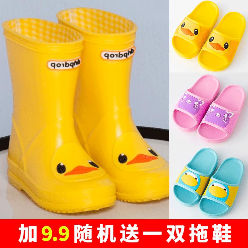日本儿童雨鞋中筒男童胶鞋宝宝雨靴女童防滑公主可爱水靴小孩水鞋