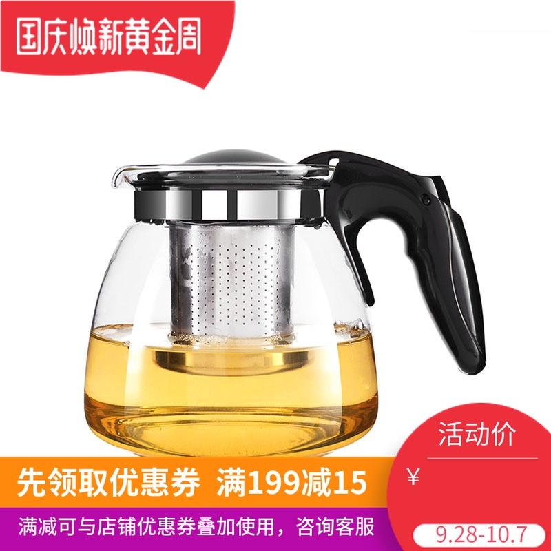 假一赔十紫丁香耐高温玻璃茶壶不锈钢过滤网泡茶壶大容量水壶茶吧机保温壶