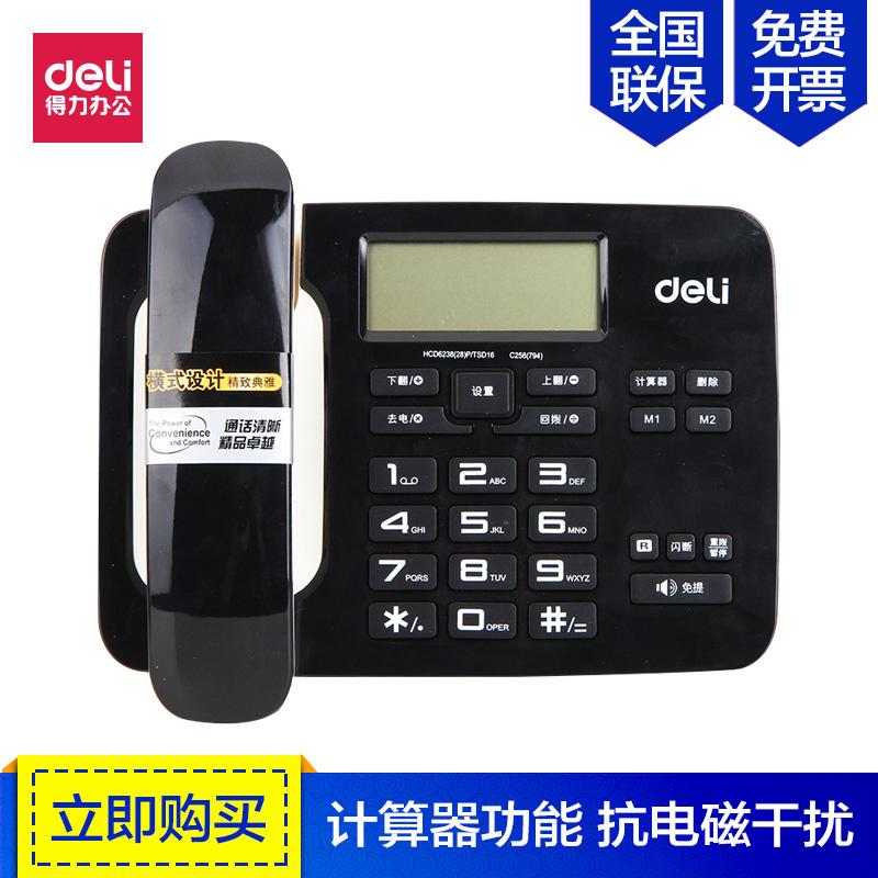 Компетентный подлинный 794 офис статьи телефон входящий звонок . шоу горизонтальный дизайн высокий верность голос вызов сиденье машинально
