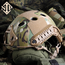 Nip military camouflage reality CS water bomb field outdoor sports cycling fast tactical helmet round hole umbrella helmet