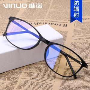 防辐射眼镜框男潮女配近视抗蓝光疲劳手机电脑保护眼睛平面平光镜