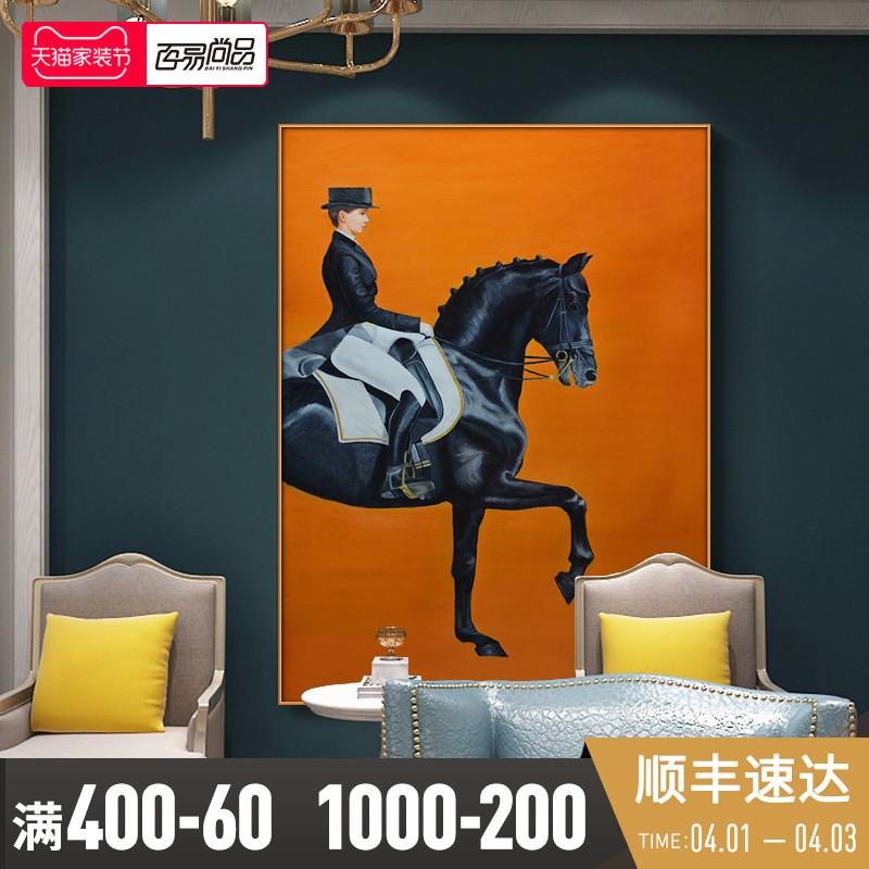 美式轻奢入户玄关装饰画现代简约北欧客厅背景墙挂画过道走廊壁画