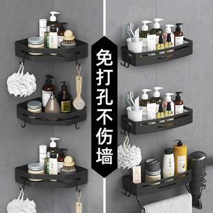 浴室置物架免打孔厕所洗手间马桶毛巾架壁挂式三角收纳洗澡卫生间品牌