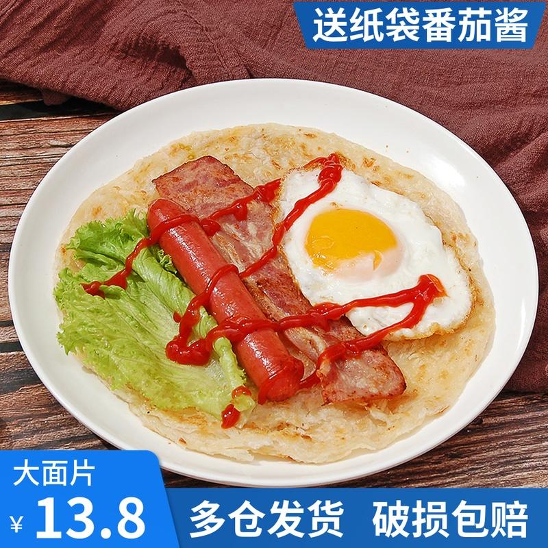 正宗台湾手抓饼20片原味家庭装早餐煎面饼皮小吃手撕饼包邮批发