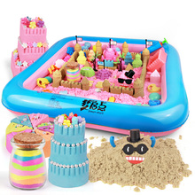 Children's space toy sand indoor suit safe and non-toxic girl color sand magic rubber mud color mud sand