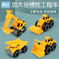 大号挖掘机工程车套装男孩男童推土挖土铲车翻斗小汽车儿童玩具车
