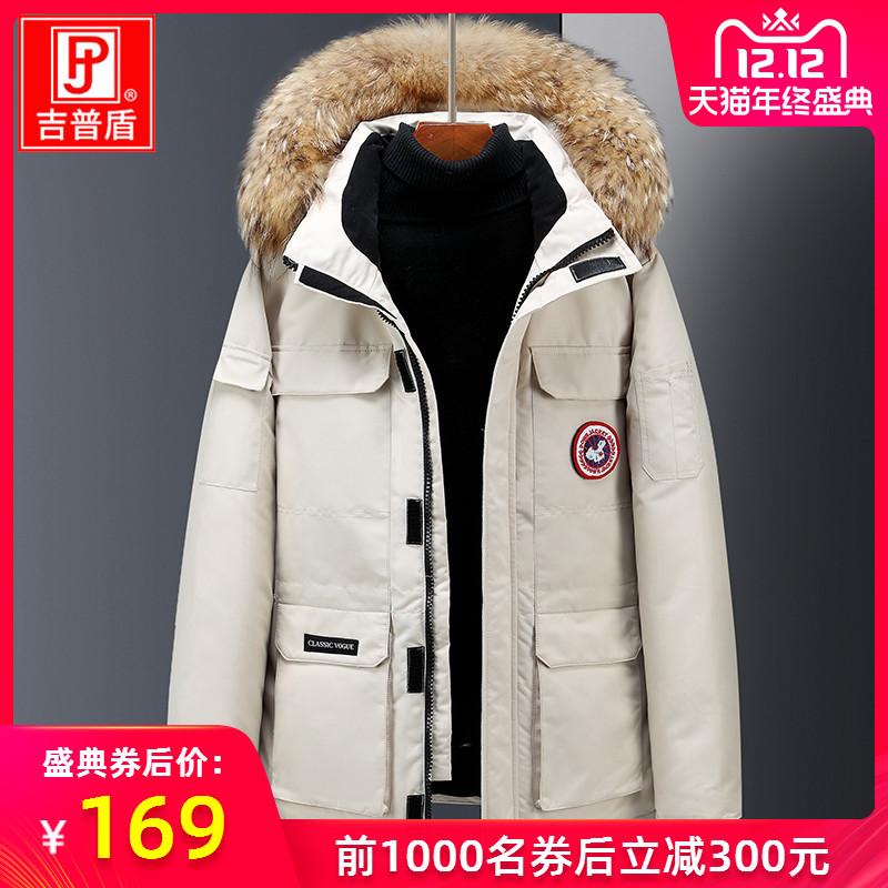 吉普盾羽绒服男士外套冬季2019新款毛领情侣短款工装户外加厚潮流