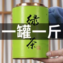 2020新茶高山绿茶叶春茶云雾茶福建烘青绿茶叶礼盒散装浓香500g