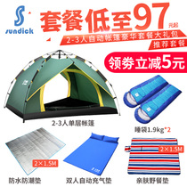 Mountain Guest Tent Outdoor 2 people-3 people home indoor automatic field camping trip outdoor tent double