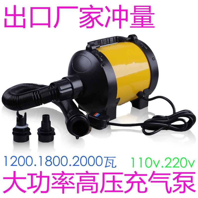 高气压大功率电动充气泵风机冲气模型帐篷沙池淘气儿童城堡泡泡屋
