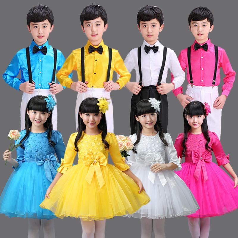 长袖儿童演出服女童公主裙男童中小学生大合唱幼儿园舞蹈表演服装