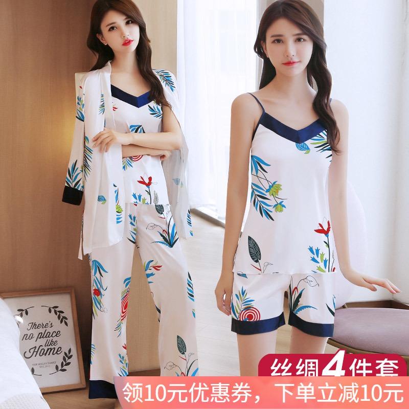 睡衣女性感丝绸夏季薄印花长袖冰丝家居服套装春秋吊带宽松可外穿