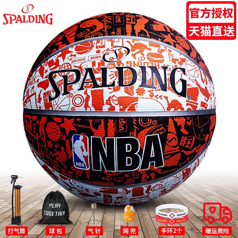Товары для баскетбола Артикул 43870896194