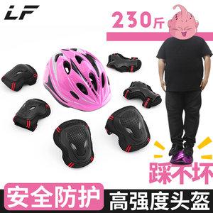 轮滑护具套装儿童溜冰鞋护膝安全帽