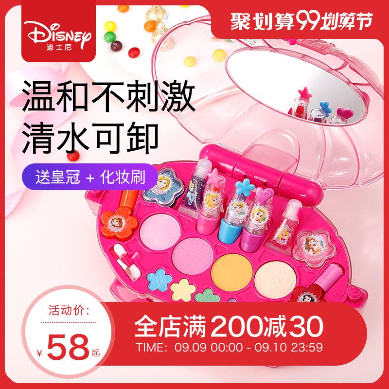 迪士尼儿童化妆品套装女孩玩具5-6-8-10岁女童生日礼物公主彩妆盒