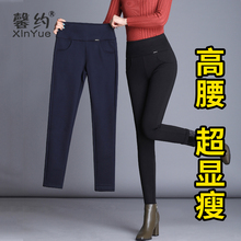 Bottom pants, large size, high waist elasticity, tight pencil, black pants and flannel pants
