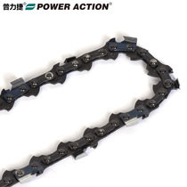 Plitier Electric electric Chain saw 16 inch boutique alloy steel chainsaw chain 59 knots 29 Knife