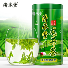 High-quality Qingchengtang Yuqian Longjing Tea 2019 New Green Tea Spring Tea 250g Luzhou-flavor Bulk Tea