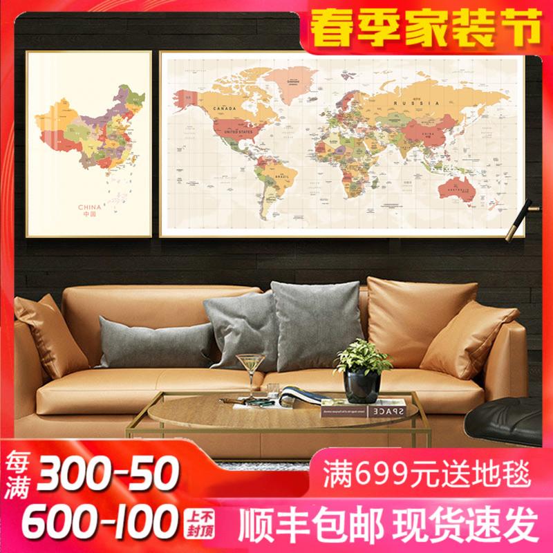 世界地图现代简约中国客厅装饰画