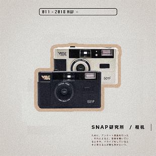 SNAP研究所复古胶片相机德国vibe可换胶卷傻瓜相机学生情人节礼物