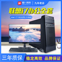 吃鸡游戏主机全套组装电脑主机DIY六核台式GTX1050Ti8400i5攀升