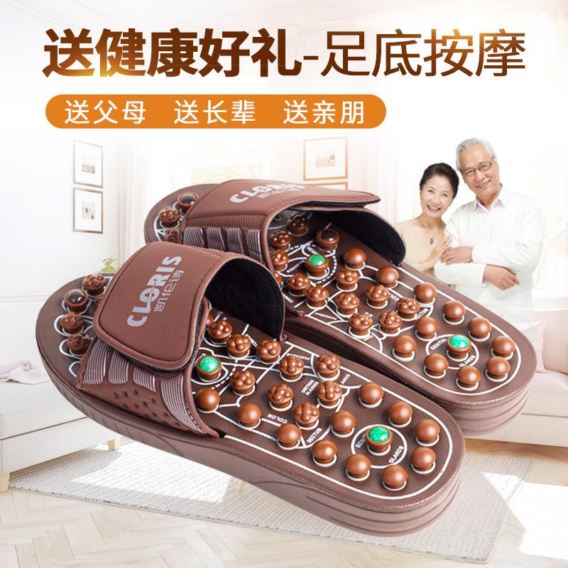父亲生日礼物实用送爸爸母亲节给妈妈婆婆老年人特别走心老人祝寿