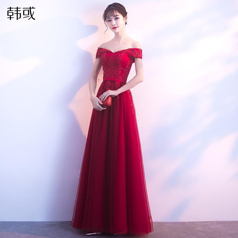 敬酒服新娘2018新款夏季一字肩结婚礼服女回门服连衣裙中长款秋季
