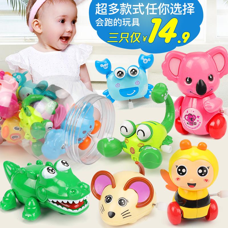券后14.90元儿童婴儿上链发条玩具0-1岁3宝宝会跑会动的爬行益智小动物男女孩