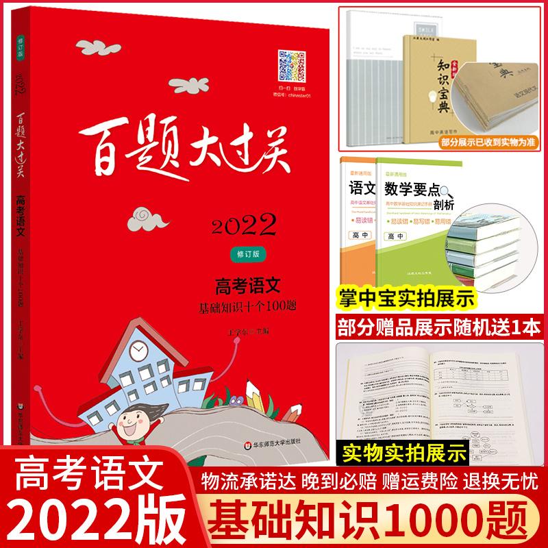 Религиозные и историческая энциклопедии Артикул 574414204452