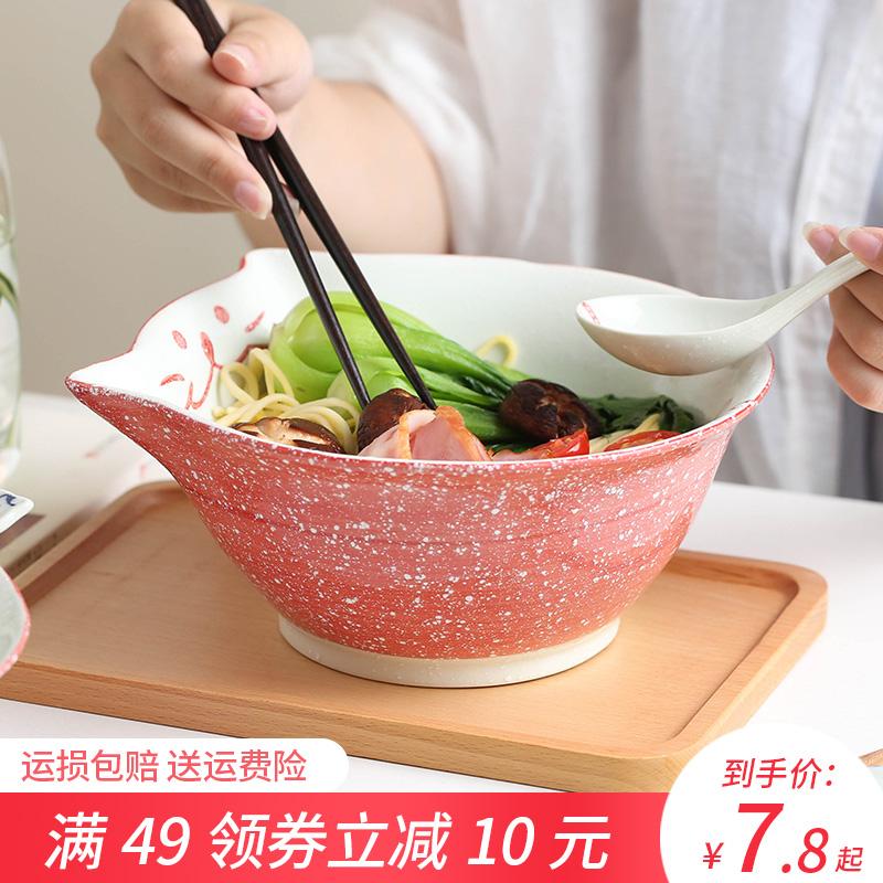 招財貓陶瓷米飯碗可愛盤子沙拉碗碟套裝家用日式餐具組合湯碗面碗