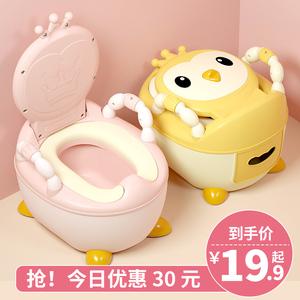 儿童马桶坐便器男孩女宝宝小孩婴儿幼儿大号便盆尿盆尿桶厕所座便