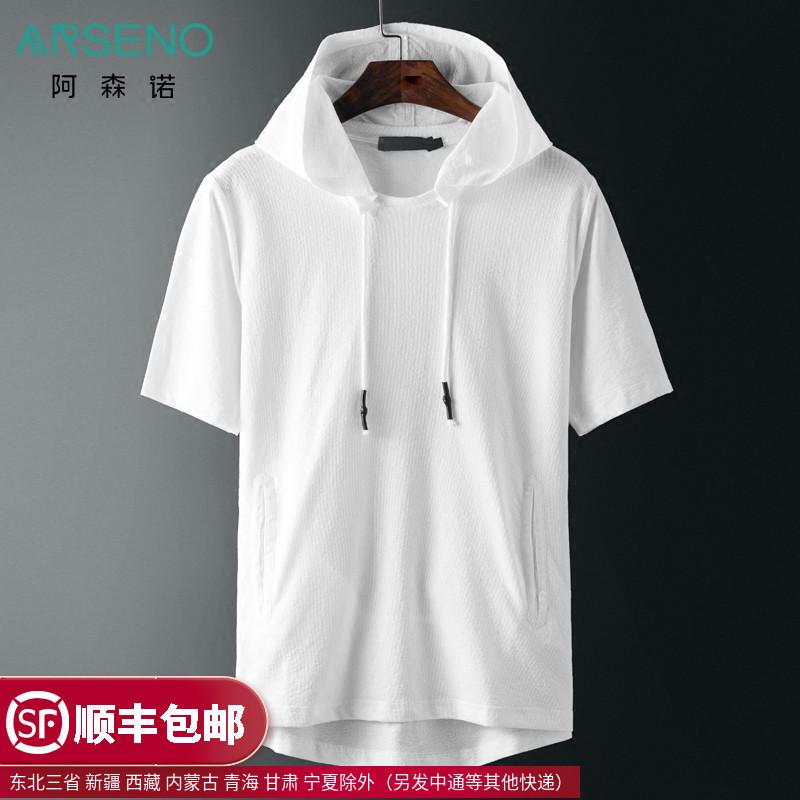 夏季白色连帽短袖t恤男潮牌卫衣10月30日最新优惠