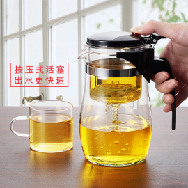 飘逸杯耐热泡茶器功夫泡茶壶家用冲茶器过滤内胆玻璃茶壶套装茶具