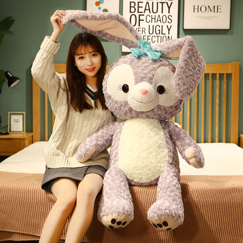 星黛露公仔抱枕兔子毛绒玩具戴大娃娃玩偶女生闺蜜情人节生日礼物