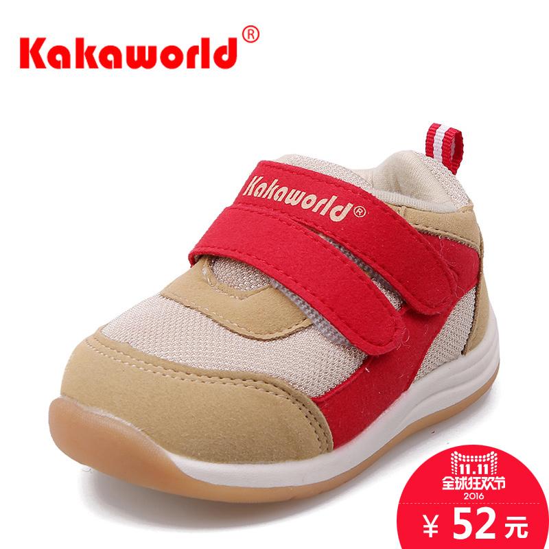 童鞋春秋款男女童寶寶機能鞋軟底寶寶學步鞋嬰兒鞋子0~1~2~3歲