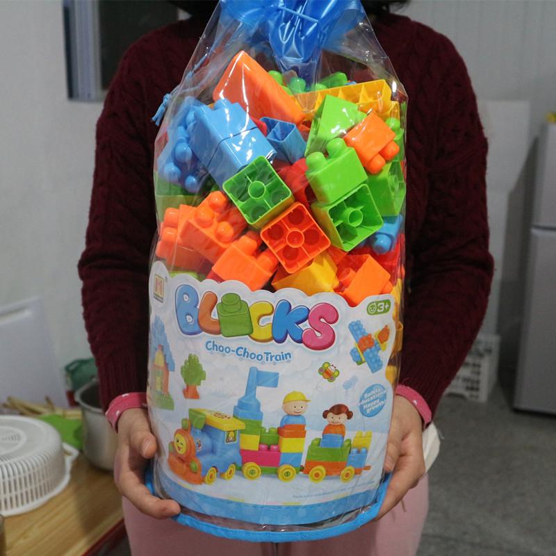 儿童益智大块宝宝积木 男女孩大颗粒拼装拼插1-2周岁婴儿积木玩具券后19.90元