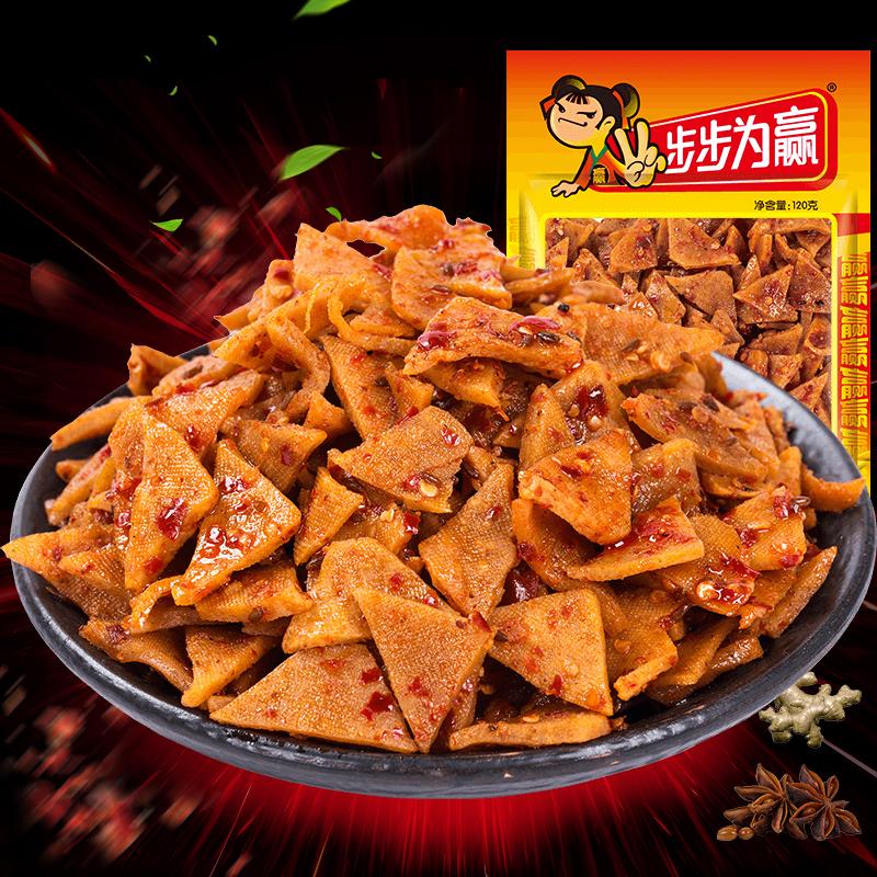 步步为赢卤制块干120g 豆腐干辣条豆干平江香干零食好吃湖南麻辣