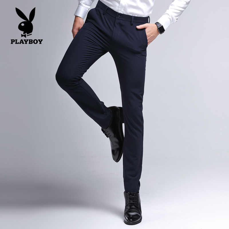 Playboy summer mens casual pants straight pants slim fitting ice silk thin business solid color youth