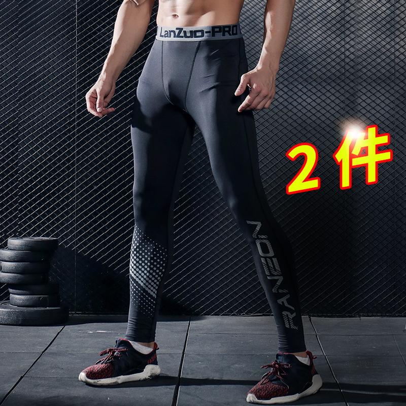 运动紧身装备衣服男pro篮球裤跑步健身训练套装丝袜速干打底高弹
