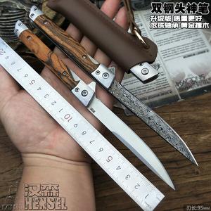 领2元券购买汉森折刀随身折叠户外锋利水果刀