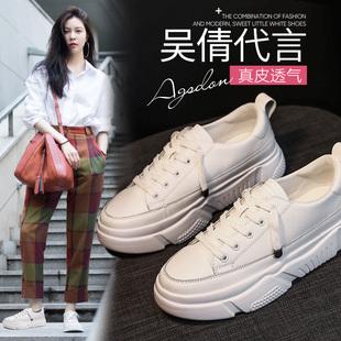 真皮韩版 新款 百搭学生板鞋 网红厚底白鞋 2020春季 女ins潮鞋 小白鞋