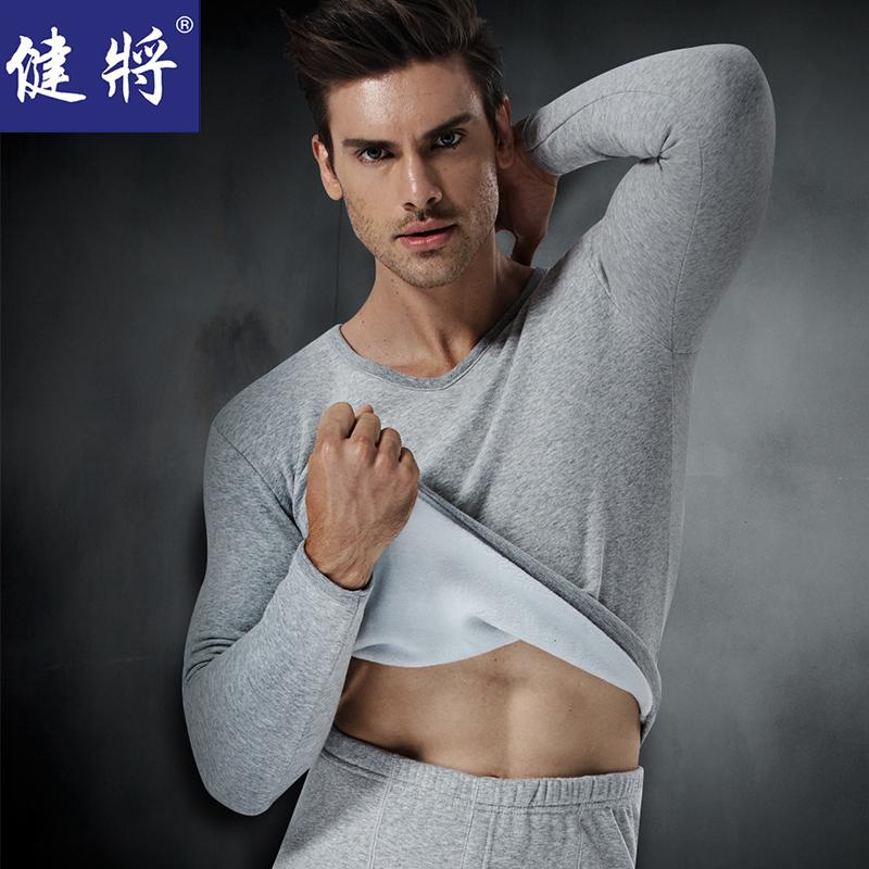 健将保暖内衣男圆领加绒加厚男士秋衣秋裤套装中老青年冬季棉毛衫
