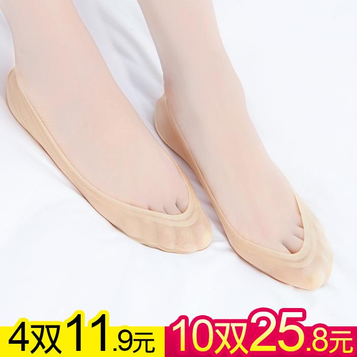 Женские носки / Капроновые колготки Артикул 532982595160