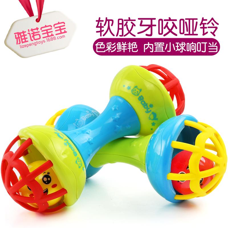 Головоломка новорожденных мягкий прорезыватель фитнес мяч младенец сферический погремушки гантель ребенок школа подъем игрушка ребенок молярный мяч