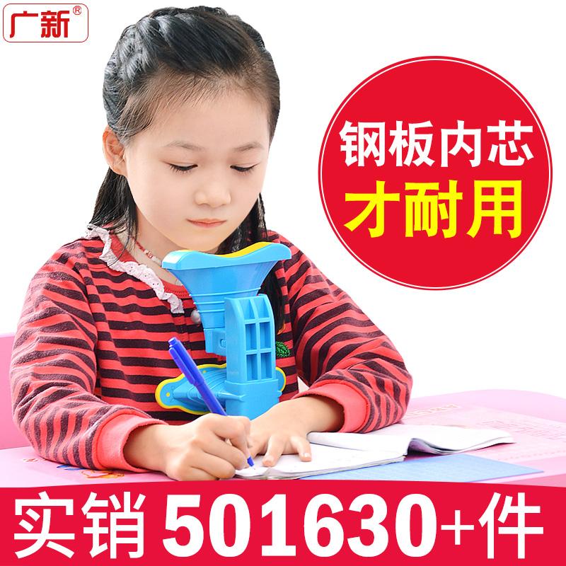 Сидящий исправлять положительный устройство ученик ребенок видение защитник anti-близорукость поза правильный положительный инструмент anti-близорукость запись полка продвижение