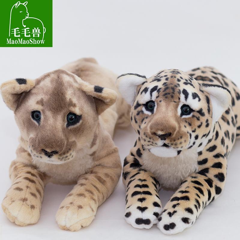 仿真豹子/雪豹公仔可爱小狮子毛绒玩具森林动物玩偶美洲豹虎娃娃