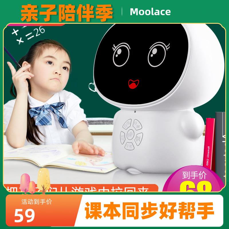 摩莱仕儿童智能机器人语音对话智伴早教玩具聊天讲故事唱儿歌家教互动英语早教机小学教材同步学习机生日礼物